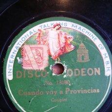Discos de vinilo: CUANDO VOY A PROVINCIAS EL SATIRO DE A.B.C. COUPLET. Lote 26954089