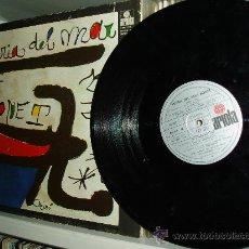 Discos de vinilo: MARIA DEL MAR BONET LP 1974 ARIOLA. Lote 26958086
