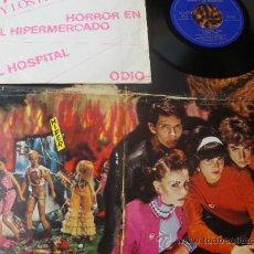 Discos de vinilo: ALASKA Y LOS PEGAMOIDES - HORROR EN EL HIPERMERCADO - SPANISH PUNK EP 1980 - CON POSTER. Lote 27546545