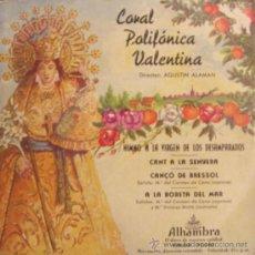 Discos de vinilo: CORAL POLIFÓNICA VALENTINA - 1963. Lote 26655366