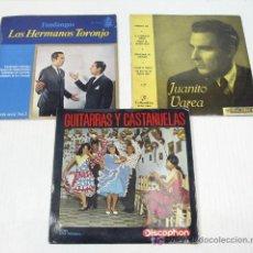 Discos de vinilo: LOTE DE 3 DISCO FLAMENCO HERMANOS TORONJO, JUANITO VAREA, GUITARRAS Y CASTAÑUELAS. Lote 23274518