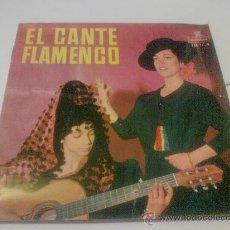 Discos de vinilo: DISCO-LIBRO VINILO EL CANTE FLAMENCO. Lote 26300224