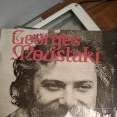 Discos de vinilo: GEORGES MOUSTAKI ** POLYDOR LP 1970. Lote 15525700