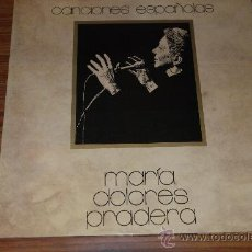 Discos de vinilo: LP MARIA DOLORES PRADERA CON LOS GEMELOS. CANCIONES ESPAÑOLAS.. Lote 27207080
