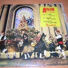 Discos de vinilo: ARAGON Y SU FOLKLORE (N1)CONCHITA PUEYO,EL ZAGAL DE OLITE Y RONDALLA ARAGONESA RARO . Lote 18026464