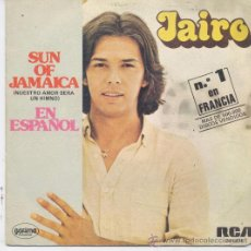 Discos de vinilo: JAIRO,SUN OF JAMAICA DEL 80. Lote 15682593
