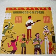 Discos de vinilo: LP MAMUT AMANECE EN PEKIN VINILO. Lote 24270041