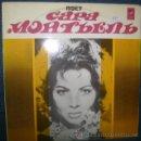 Discos de vinilo: SARA MONTIEL - LP VINILO 12'' - EDITADO EN LA ANTIGUA UNION SOVIETICA (URSS - RUSIA) - AÑO 1975. Lote 27185781