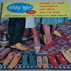 Discos de vinilo: ZINA NAHID ( DANSE DU SUD - MUSTAPHA - LEÏ LEÏLA - AH! YA ZINE ) EP45 FRANCIA COLUMBIA. Lote 15779354