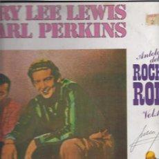 Discos de vinilo: JERRY LEE LEWIS Y CARL PERKINS. Lote 15819823