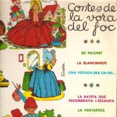 Disques de vinyle: LP CATALA: CONTES A LA VORA DEL FOC: EN PATUFET, BLANCANEUS, VENTAFOCS, LA RATETA, ETC. Lote 15948827