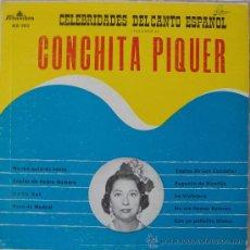 Discos de vinilo: CONCHITA PIQUER - LP - EDITADO EN VENEZUELA. Lote 24246562