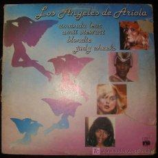 Discos de vinilo: LP DE LOS ANGELES DE ARIOLA. AMANDA LEAR. AMII STEWART. BLONDIE. JUDY CHEEKS.. Lote 16046652