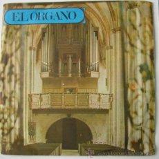 Discos de vinilo: SINGLE GUIA PARA LA MUSICA Nº 1 - EL ORGANO. Lote 16138550