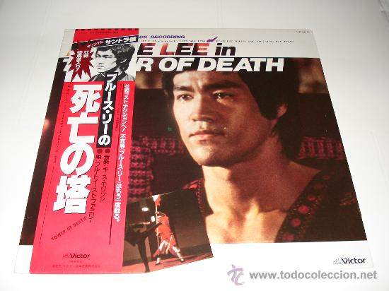 BRUCE LEE / TOWER OF DEATH (GAME) - LP AUDIÓFILOS JAPÓN +OBI Y LIBRETO CON FOTOS!! !! (Música - Discos - LP Vinilo - Bandas Sonoras y Música de Actores )