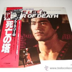 Discos de vinilo: BRUCE LEE / TOWER OF DEATH (GAME) - LP AUDIÓFILOS JAPÓN +OBI Y LIBRETO CON FOTOS!! !!. Lote 25919572