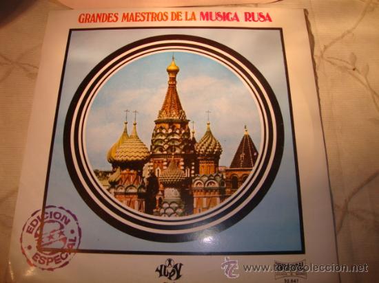 LP GRANDES MAESTROS DELA MUSICA RUSA. (Música - Discos - LP Vinilo - Orquestas)