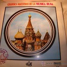 Discos de vinilo: LP GRANDES MAESTROS DELA MUSICA RUSA.. Lote 16196677
