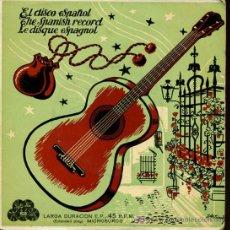 Discos de vinilo: CONCHITA PIQUER - SALERO DE ESPAÑA / A CIEGAS / LA NIÑA DE PUERTA OSCURA / CON DIVISA VERDE Y ORO-EP. Lote 16200575