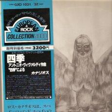 Discos de vinilo: CANARIOS LP DOBLE SELLO ARIOLA EDITADO EN JAPON. Lote 16203915