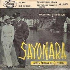 Discos de vinil: DEL FILM SAYONARA EP SELLO MERCURY AÑO 1958. . Lote 16253675
