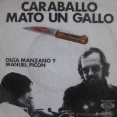 Discos de vinilo: OLGA MANZANO Y MANUEL PICÓN - 1975. Lote 22309696