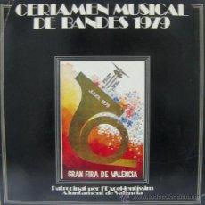 Discos de vinilo: CERTAMEN MUSICAL DE BANDES - VALENCIA - 1979. Lote 25735198