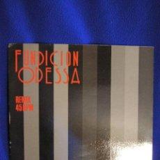 Discos de vinilo: UXV FUNDICION ODESSA MAXI SINGLE VINILO REMIX 45 RPM MUEVE EL CULO NEW WAVE GRUPO LEONES. Lote 26335950