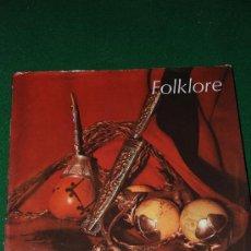 Discos de vinilo: FOLKLORE/TANGO ARGENTINA. SECRETARIA DE TURISMO ARGENTINA. Lote 26475262