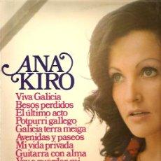 Discos de vinilo: ANA KIRO LP SELLO BELTER AÑO 1975. Lote 16409523