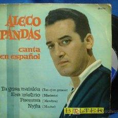 Discos de vinilo: - ALECO PANDAS CANTA EN ESPAÑOL - TUS OJOS GRISES+3 - 50.494, AÑO 1961 - RARO. Lote 18036427