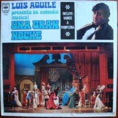 Discos de vinilo: LP ARGENTINO DE LUIS AGUILÉ AÑO 1972. Lote 26265170