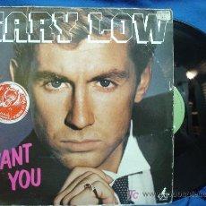 Discos de vinilo: - GARY LOW - I WANT YOU - CAT RECORD 1983 ROMA. Lote 16564233
