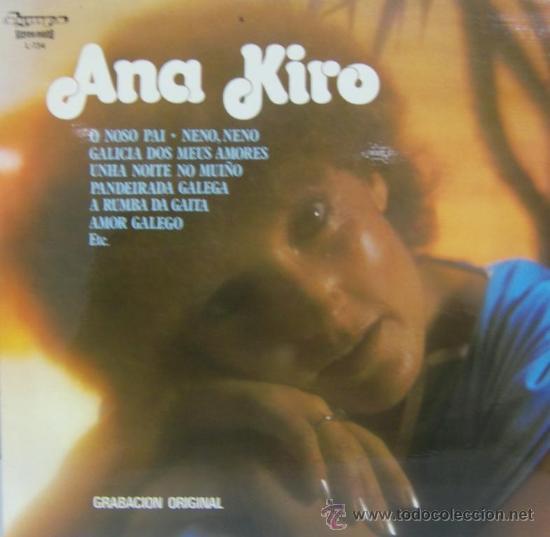ANA KIRO - LP, 1979 (Música - Discos - LP Vinilo - Solistas Españoles de los 70 a la actualidad)