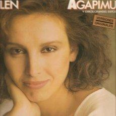 Discos de vinilo: LP ANA BELEN - AGAPIMU Y OTROS GRANDES EXITOS - DISCO MUY BUSCADO. Lote 21703325