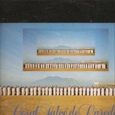 Discos de vinilo: DOBLE LP CORAL SALVE DE LAREDO , CANTABRIA. Lote 26083110