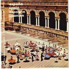 Discos de vinilo: FOLKLORE MUSICAL DE ESPAÑA 1969. Lote 54109993