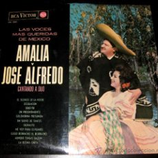 Discos de vinilo: ANTIGUO DISCO DE VINILO LP AMALIA Y JOSE ALFREDO, LAS VOCES MAS QUERIDAS DE MEXICO - CANTANDO A DUO . Lote 19203901