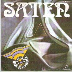Disques de vinyle: SATEN - LA FUERZA DEL ROCK AND ROLL *** PROMOCIONAL 1982 COLUMBIA. Lote 16704871