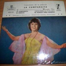 Discos de vinilo: MARUJITA DIAZ. Lote 16741327