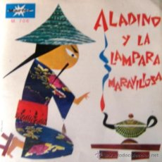 Discos de vinilo: ALADINO Y LA LÁMPARA MARAVILLOSA - VINILO ROJO - 1967. Lote 27377599