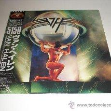 Discos de vinilo: VAN HALEN / 5150 - LP AUDIÓFILOS JAPÓN CON OBI Y LIBRETO ORIGINALES!!! !!!. Lote 26780901