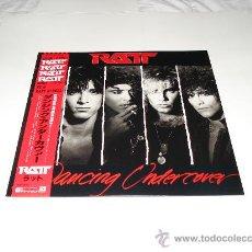Discos de vinilo: RATT / DANCING UNDERCOVER - LP AUDIÓFILOS JAPÓN CON OBI, LIBRETO Y ENCARTE ORIGINALES!!! PERFECTO!!!. Lote 26635118