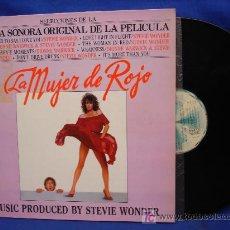 Discos de vinilo: - BANDA SONORA ORIGINAL DE LA PELÍCULA LA MUJER DE ROJO MUSICA DE STEVIE WONDER. Lote 20825072
