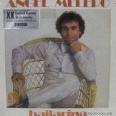 Discos de vinilo: ÁNGEL MELERO - BAILARINA (FESTIVAL DE BENIDORM, 1978). Lote 27414790