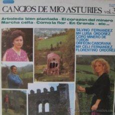 Discos de vinilo: CANCIOS DE MIO ASTURIES (SILVINO FERNÁNDEZ, CORO MINERO DE TURÓN...) 1982. Lote 24629795