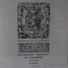 Discos de vinilo: ENCUENTRO NACIONAL DE POLIFONÍA JUVENIL - CUENCA, 1981 - DOBLE LP. Lote 26791182