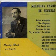 Discos de vinilo: 10 PULGADAS - STANLEY BLACK / MELODIAS FAVORTIAS DE REVISTAS (DECCA LF 1016) VER FOTO. Lote 16880601
