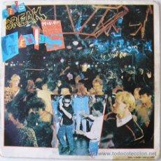 Discos de vinilo: MASTER GENIUS - LET´S BREAK - SINGLE 1984 . Lote 16999999