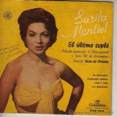 Discos de vinilo: SARITA MONTIEL CANCIONES DE LA PELICULA EL ULTIMO CUPLE // COLUMBIA // SARA MONTIEL. Lote 22199276